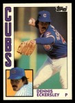 1984 Topps Traded #34  Dennis Eckersley  Front Thumbnail