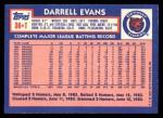 1984 Topps Traded #36  Darrell Evans  Back Thumbnail