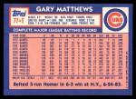 1984 Topps Traded #77  Gary Matthews  Back Thumbnail