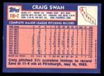 1984 Topps Traded #116  Craig Swan  Back Thumbnail