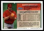 1994 Topps Traded #37 T Jeff Brantley  Back Thumbnail
