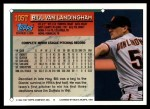 1994 Topps Traded #105 T W. VanLandingham  Back Thumbnail
