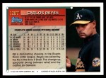 1994 Topps Traded #128 T Carlos Reyes  Back Thumbnail