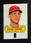1966 Topps Rub Offs   Cookie Rojas   Front Thumbnail