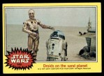 1977 Topps Star Wars #143   Droids on the sand planet Front Thumbnail