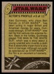1977 Topps Star Wars #78   Droids to the rescue Back Thumbnail