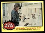 1977 Topps Star Wars #146   Luke Skywalkers aunt preparing dinner Front Thumbnail