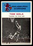 1961 Fleer #51   -  Tom Gola In Action Front Thumbnail