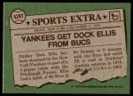 1976 Topps Traded #528 T Doc Ellis  Back Thumbnail