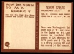 1967 Philadelphia #142  Norm Snead  Back Thumbnail
