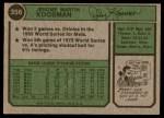1974 Topps #356  Jerry Koosman  Back Thumbnail
