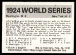 1971 Fleer World Series #22   1924 Senators / Giants  Back Thumbnail