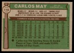 1976 Topps #110  Carlos May  Back Thumbnail