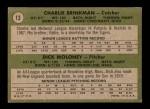 1971 Topps #13   -  Charlie Brinkman / Dick Moloney White Sox Rookies   Back Thumbnail