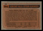 1983 Topps #392   -  Fred Lynn All-Star Back Thumbnail