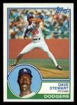1983 Topps #532  Dave Stewart  Front Thumbnail