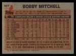 1983 Topps #647  Bobby Mitchell  Back Thumbnail
