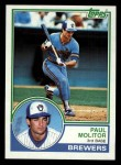 1983 Topps #630  Paul Molitor  Front Thumbnail