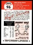 1953 Topps Archives #96  Virgil Trucks  Back Thumbnail