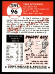 1953 Topps Archives #96  Virgil Trucks  Back Thumbnail