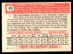 1952 Topps REPRINT #251  Chico Carrasquel  Back Thumbnail