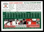 1954 Topps Archives #15  Al Rosen  Back Thumbnail