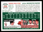 1954 Topps Archives #114  Dean Stone  Back Thumbnail
