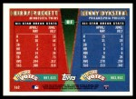 1995 Topps Traded #162 T  -  Kirby Puckett / Len Dykstra All-Star Back Thumbnail