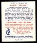 1949 Bowman REPRINT #203  Barney McCosky  Back Thumbnail