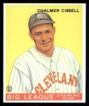 1933 Goudey Reprint #26  Chalmer Cissell  Front Thumbnail