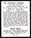 1940 Play Ball Reprint #170  Tris Speaker  Back Thumbnail