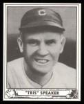 1940 Play Ball Reprint #170  Tris Speaker  Front Thumbnail