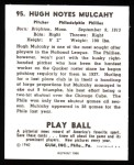 1940 Play Ball Reprint #95  Hugh Mulcahy  Back Thumbnail