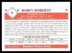 1979 TCMA The 1950's #4  Robin Roberts  Back Thumbnail