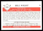 1979 TCMA The Stars of the 1950s #131  Bill Wight  Back Thumbnail