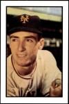 1953 Bowman REPRINT #126  Al Corwin  Front Thumbnail