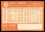 1964 Topps #333  Billy Moran  Back Thumbnail