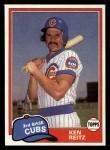 1981 Topps Traded #820 T Ken Reitz  Front Thumbnail