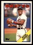 1988 Topps Traded #39 T Ron Gant  Front Thumbnail