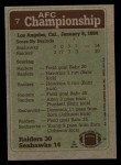 1984 Topps #7   AFC Championship Back Thumbnail