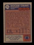 1985 Topps #151  Roger Craig  Back Thumbnail