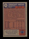 1985 Topps #155  Dwight Hicks  Back Thumbnail