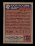1985 Topps #234  Don Rogers  Back Thumbnail