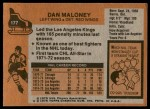 1975 Topps #177  Dan Maloney   Back Thumbnail
