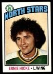 1976 Topps #87  Ernie Hicke  Front Thumbnail