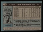 1980 Topps #136  Dick Ruthven  Back Thumbnail