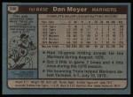 1980 Topps #396  Dan Meyer  Back Thumbnail
