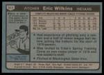 1980 Topps #511  Eric Wilkins   Back Thumbnail