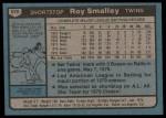 1980 Topps #570  Roy Smalley  Back Thumbnail