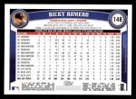 2011 Topps #148  Ricky Romero  Back Thumbnail